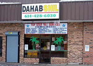 Dahabshiil - A Dahabshiil franchise outlet in Columbus, Ohio, USA.