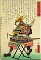 Dai Nihon Rokujūyoshō, Ise Kitabatake Akiyoshi by Yoshitora.jpg