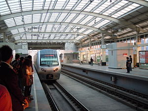 Dalian Railway Station - Metro platforms at Dalian Railway Station