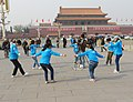 Dancing in Tiananmen Square - panoramio.jpg