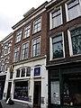 DeVijgeton.Utrecht.jpg