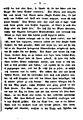 De Kinder und Hausmärchen Grimm 1857 V2 023.jpg
