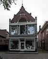 foto van Winkelwoning t.b.v. tabak, alcoholica en krudenierswaren