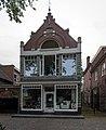 De Lind 12 Oisterwijk (1).jpg