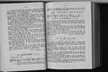 De Schauenburg Allgemeines Deutsches Kommersbuch 019.jpg