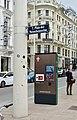 Defi Platz der Menschenrechte, Vienna.jpg