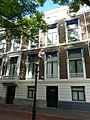 Den Haag - Amaliastraat 3.JPG