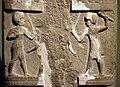 Detail, 2nd register of the stele of Dadusha, king of Eshnunna, c. 1800 BCE. From Tell Asmar, Iraq. Iraq Museum.jpg