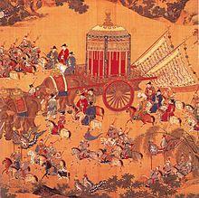 Ming dynasty trade system