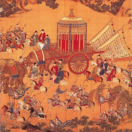 Detail of The Emperor's Approach showing the Wanli Emperor's royal carriage being pulled by elephants and escorted by cavalry (full panoramic painting here) Detail of The Emperor's Approach, Xuande period.jpg