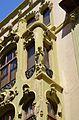 Detall del mirador de la casa de les Bruixes, Alacant.JPG