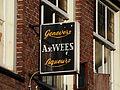 Distilleerderij De Ooievaar, A van Wees, Driehoekstraat, Amsterdam, foto 2.JPG