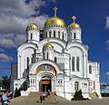 Diveyevo Serafimo-Diveevsky Monastery The Transfiguration Cathedral IMG 9601.jpg