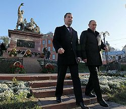 Dmitry Medvedev in Nizhny Novgorod Oblast, November 2011-8.jpeg