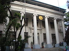 Department Of Justice Philippines Wikipedia