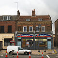 Dominos Pizza -809-811 High Road -Tottenham -London N17 -3July2009.jpg