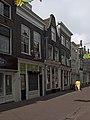 Dordrecht Grote Spuistraat31.jpg