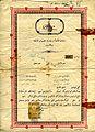 Dozvola za brak od 1913.jpg