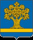 Расписание электричек Волгограда