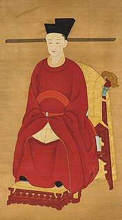 Emperor Duzong 13th-century Chinese emperor