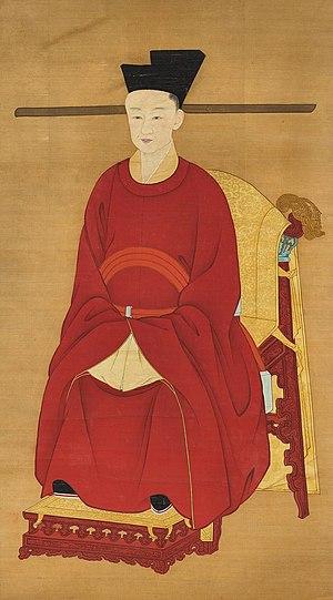 Emperor Duzong - Image: Duzong