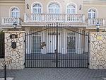 Dwelling house. Gate. - 10 Konkoly-Thege út, Svábhegy.JPG