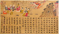 The Illustrated Sutra of Cause and Effect: 8th...