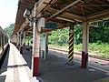 Echigo-Kawaguchi Station 2nd and 3rd Platform.jpg
