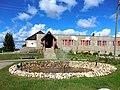 Egļuciems, Lazdulejas pagasts, LV-4592, Latvia - panoramio.jpg