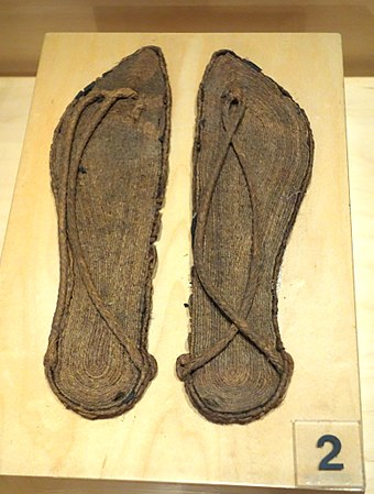 3efe2516f8b53 Pair of ancient leather sandals from Egypt.