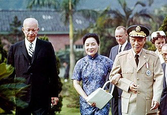 Taiwan–United States relations - Eisenhower, Soong Mei-ling, and Chinese president Chiang Kai-shek in Taiwan. 1960.