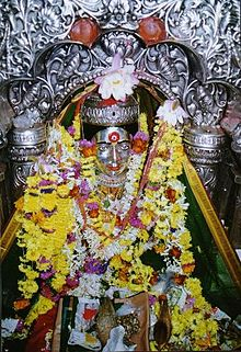 Mahur devi darshan online dating