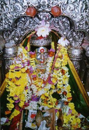 Ekvira - Ekveera Devi