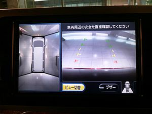 Backup camera - Around View Monitor on a Nissan Elgrand