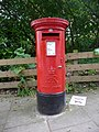 Elizabeth II Pillar Box, Hampstead High Street, London NW3 - geograph.org.uk - 1671091.jpg
