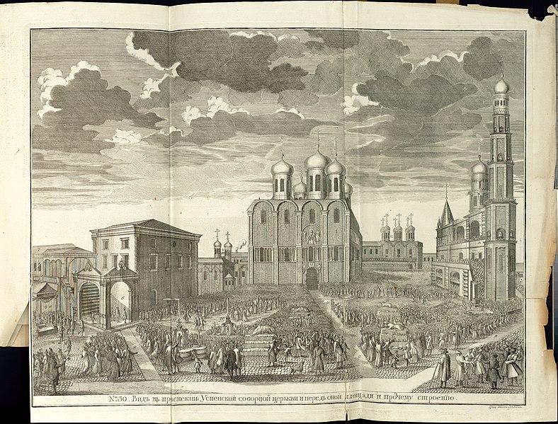 Коронация Елизаветы Петровны в 1742. Рисовал Соколов И.А. по рисунку Э. Гриммеля.