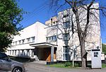 Embassy of Bangladesh in Moscow, building.jpg
