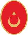 Emblem of the Republic of Turkey.svg