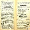 Emil Hess (Hrsg.), Fuehrer durch Duesseldorf und das Bergische Land, 2. Auflage, Düsseldorf 1902, S.50 und S. 51.jpg