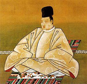 Emperor Go-Sai - Go-Sai by Prince Kōben