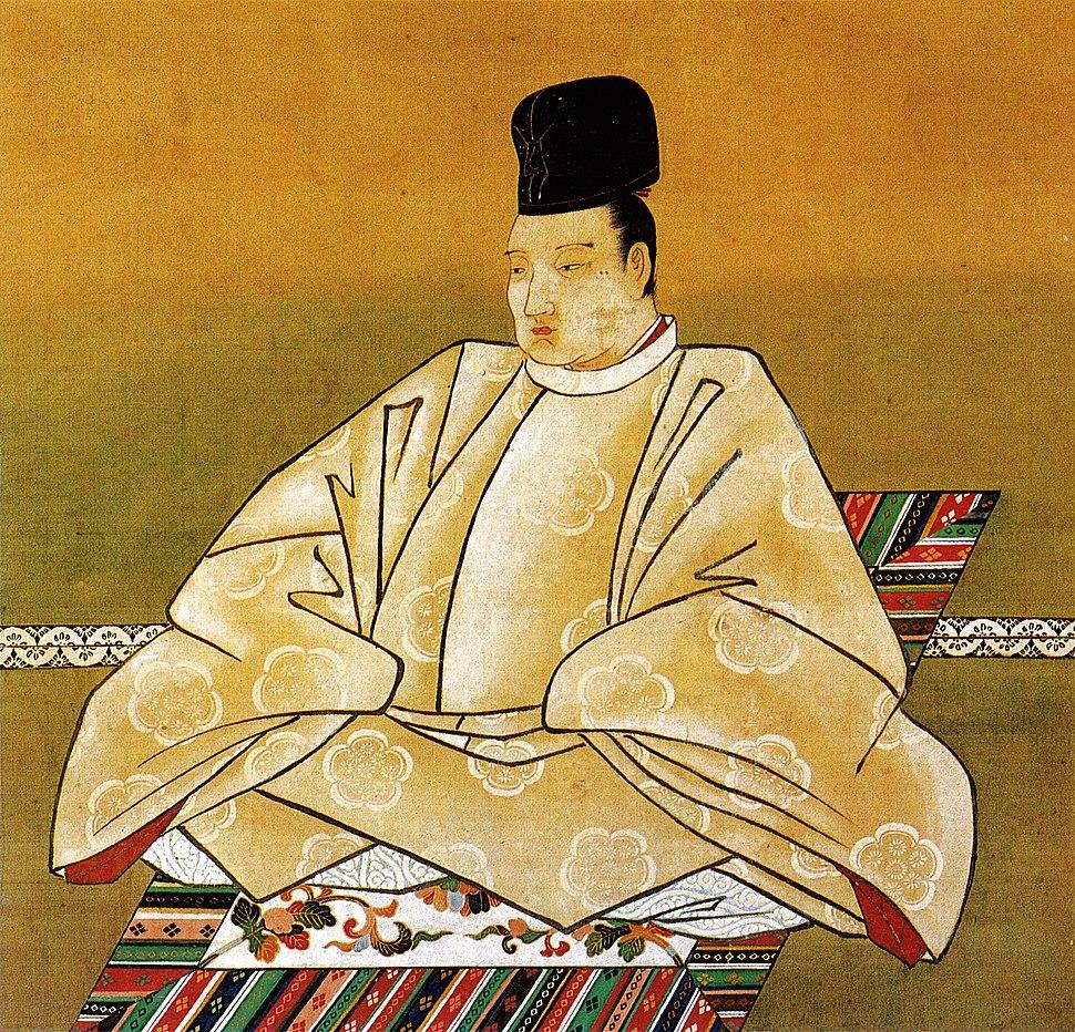 Emperor Go-Sai