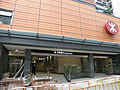 Entrance and exit B1 of Sai Ying Pun Station finished construction in March 2015.jpg