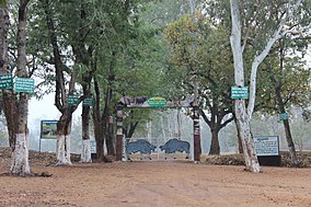 Entrance of Betla national park.jpg