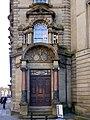 Entrance to Bolbec Hall - geograph.org.uk - 1743555.jpg