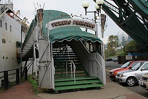 Tuxedo floating nightclubs - Entrance to the Tuxedo Princess, September 2006