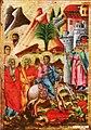 Entry into Jerusalem Icon by Adamche Naydov.jpg