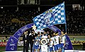 Esteghlal championship in the 2017–22 Hazfi Cup.jpg