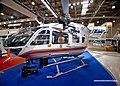 Eurocopter EC-145 RA-01883 (8868425087).jpg