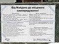 Euromaidan Kiev Open Politics3.JPG