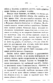 Evgeny Petrovich Karnovich - Essays and Short Stories from Old Way of Life of Poland-350.png
